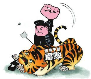 苏荣的后台特大 苏荣是华国锋的儿子 苏荣被查