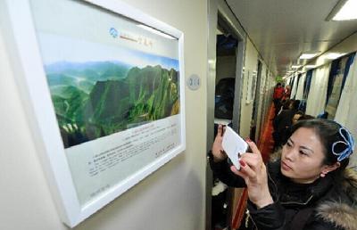 """银川至北京西z275/6次""""丝路驿站——宁夏号"""""""