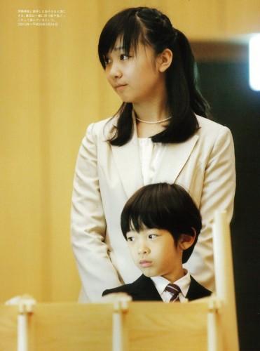 资料图:日本佳子公主