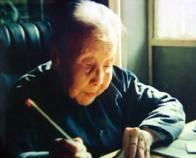 1999年作家冰心逝世